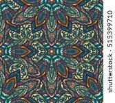ornate floral seamless texture  ... | Shutterstock .eps vector #515399710
