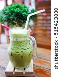 iced green tea with milk ... | Shutterstock . vector #515423830