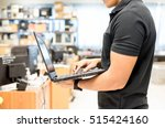 hands of the technician... | Shutterstock . vector #515424160