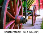 Green Wooden Wagon With Red...