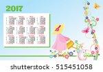 girl in the garden 2017 calendar   Shutterstock .eps vector #515451058