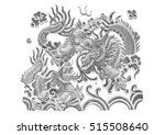 China Dragon Black And White...