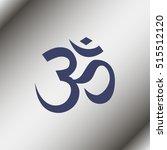 om   aum   symbol of hinduism...   Shutterstock .eps vector #515512120