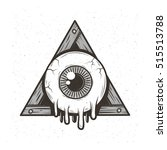 cartoon all seeing eye | Shutterstock .eps vector #515513788
