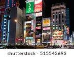 tokyo  japan   december 6  2015 ... | Shutterstock . vector #515542693