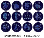 collection of all zodiac signs. ... | Shutterstock .eps vector #515628070