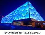 beijing  china   october 25 ...   Shutterstock . vector #515633980