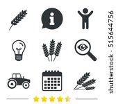 agricultural icons. wheat corn... | Shutterstock .eps vector #515644756