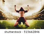 winner football | Shutterstock . vector #515662846
