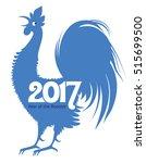 silhouette rooster 2017. vector ...   Shutterstock .eps vector #515699500