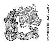 zodiac signs  aquarius. | Shutterstock .eps vector #515702350
