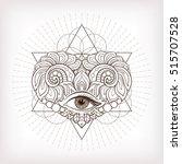 vector ornamental love heart ... | Shutterstock .eps vector #515707528