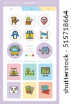 icon set zoo vector | Shutterstock .eps vector #515718664