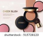 cheek blush ads  3d... | Shutterstock .eps vector #515728123