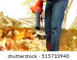 man working with  leaf blower ...   Shutterstock . vector #515733940