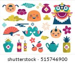 set of chinese new year card.... | Shutterstock .eps vector #515746900