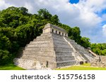 temple of the inscriptions ... | Shutterstock . vector #515756158