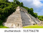 temple of the inscriptions ... | Shutterstock . vector #515756278