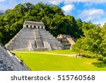 temple of the inscriptions ... | Shutterstock . vector #515760568