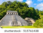 temple of the inscriptions ... | Shutterstock . vector #515761438