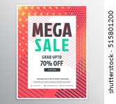 modern creative mega sale... | Shutterstock .eps vector #515801200
