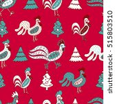 funny roosters  seamless vector ... | Shutterstock .eps vector #515803510