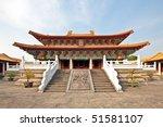 Confucius Temple   Taiwan