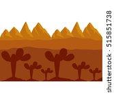 isolated desert landscape design | Shutterstock .eps vector #515851738