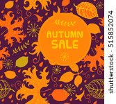 autumn sale banner with...   Shutterstock .eps vector #515852074