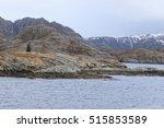 norwegian sunset from a ship... | Shutterstock . vector #515853589