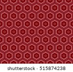 seamless pattern. floral... | Shutterstock .eps vector #515874238