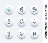 light bulbs line icons set  led ... | Shutterstock .eps vector #515875708