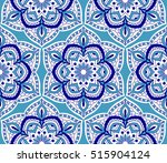 seamless turkish colorful... | Shutterstock .eps vector #515904124