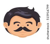mexican man character icon | Shutterstock .eps vector #515916799