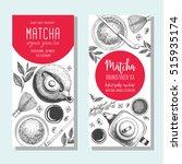 vector illustration for tea... | Shutterstock .eps vector #515935174