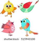 bird | Shutterstock .eps vector #515943100