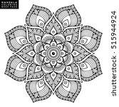 flower mandala. vintage... | Shutterstock .eps vector #515944924