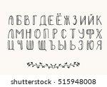 black cyrillic script font.... | Shutterstock .eps vector #515948008
