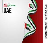 united arab emirates  uae ... | Shutterstock .eps vector #515955568
