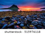 the picturesque sunset over... | Shutterstock . vector #515976118