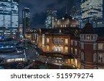 tokyo  japan   october 3  2016  ... | Shutterstock . vector #515979274