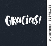 thank you lettering in spanish  ... | Shutterstock .eps vector #515981386