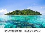 green pinnacle desert island  | Shutterstock . vector #515991910