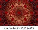 abstract metallic abstract... | Shutterstock .eps vector #515996929
