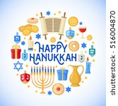 happy hanukkah greeting card in ... | Shutterstock .eps vector #516004870