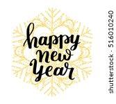 snowflake vector mandala on... | Shutterstock .eps vector #516010240