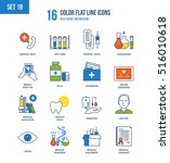 color flat line icons set of...   Shutterstock .eps vector #516010618