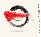 black and red ink round stroke... | Shutterstock .eps vector #516011020