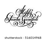 happy pancha ganapati... | Shutterstock . vector #516014968