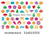 japanese design icons. new year ... | Shutterstock .eps vector #516015553